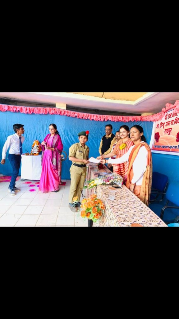 annual function in pyaare lal yadav goverment school raipur ncc 2