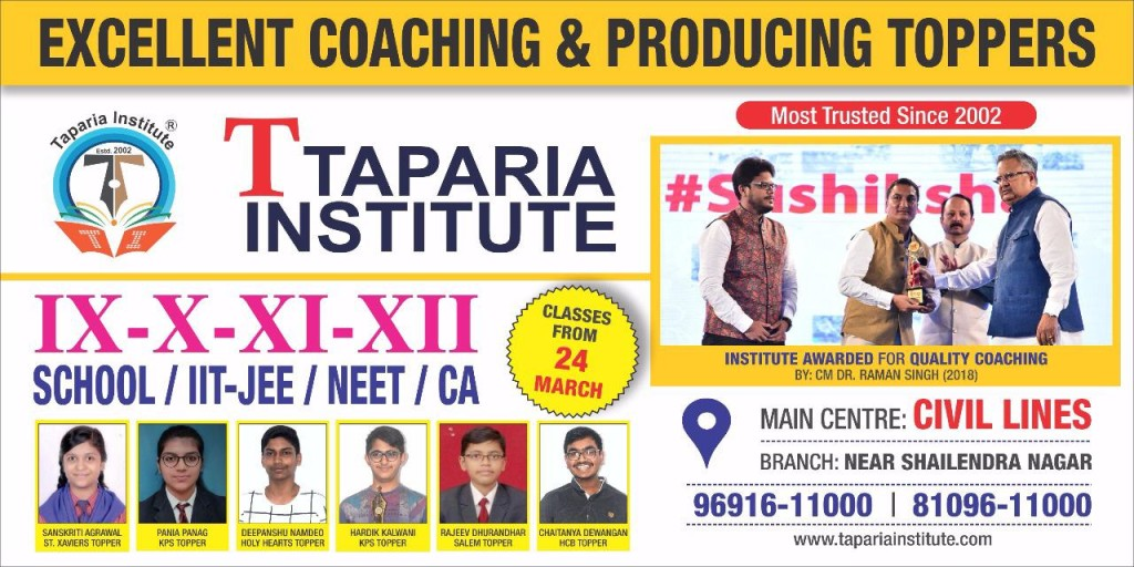 taparia insitute raipur chhattishgarh excellent coaching & producing Toppers